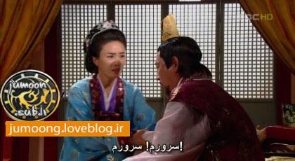 سانسورهای جومونگ